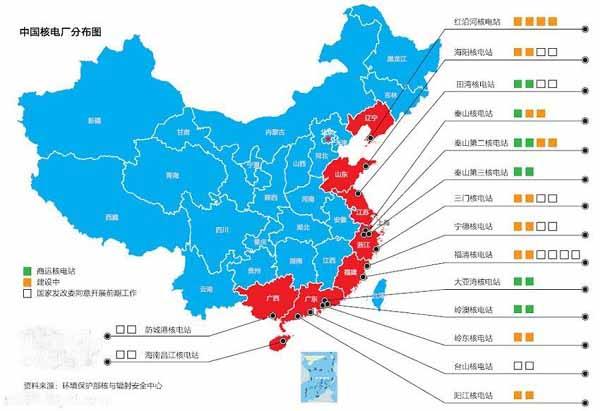 辐射的认识 - 广州极端科技有限公司-负离子检测仪